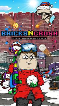 Bricks n Crush screenshot 7