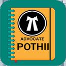 POTHII Traditional Advocate Dairy APK