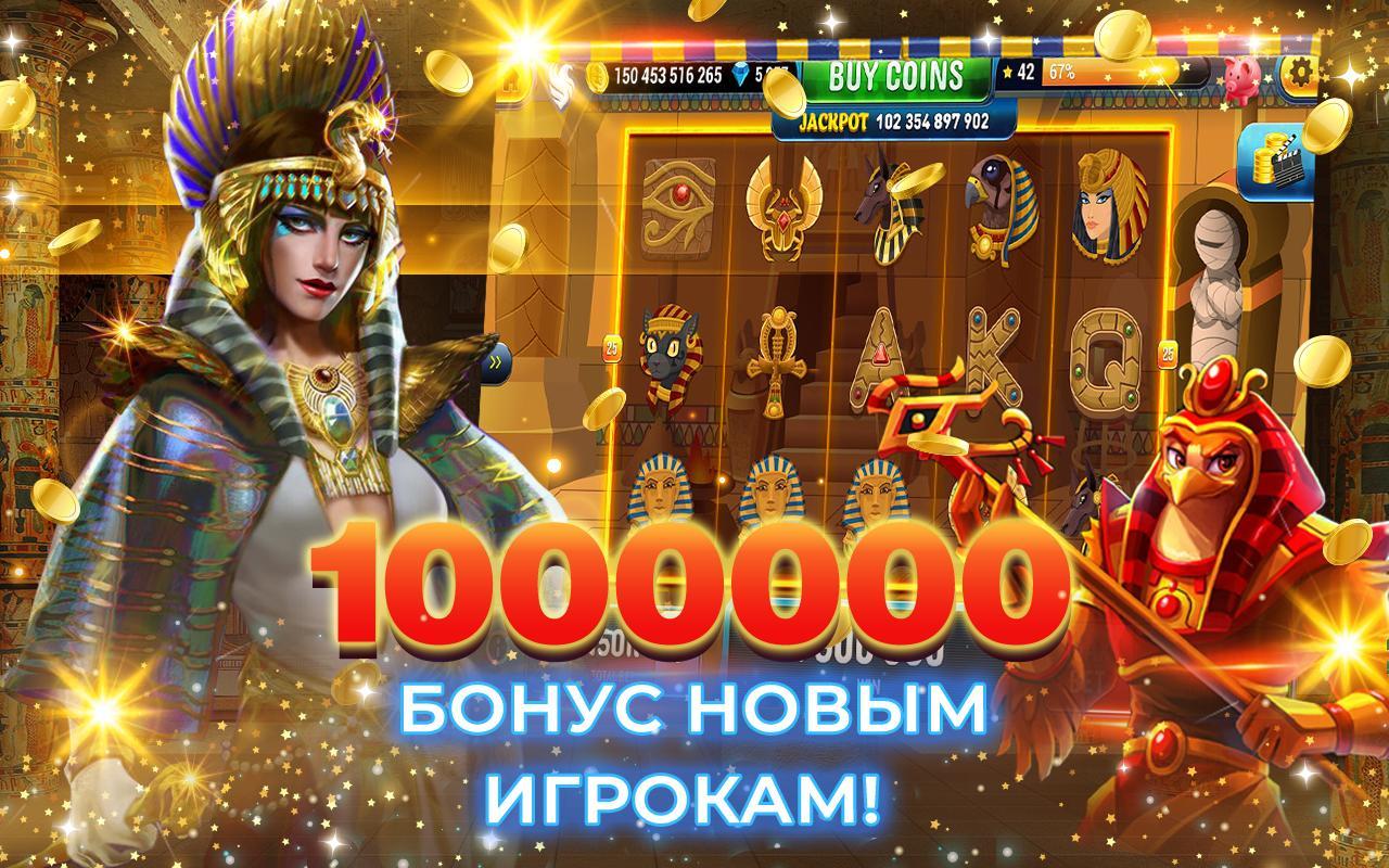 Игровые автоматы slots casino леди удача делюкс игровые автоматы онлайн lucky ladys charm laki ledi sharm ru