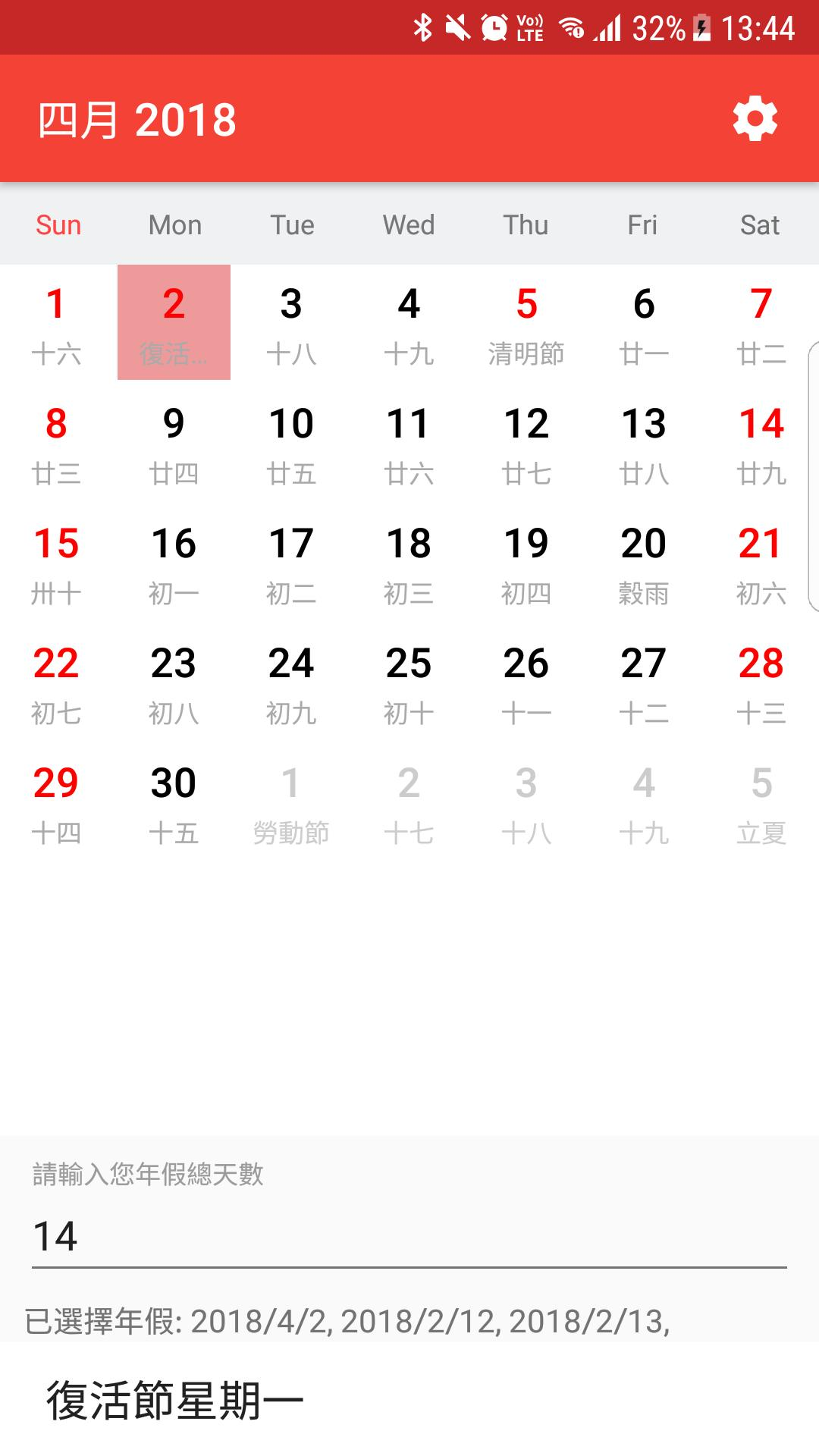 HK public holidays 2020 for Android - APK Download
