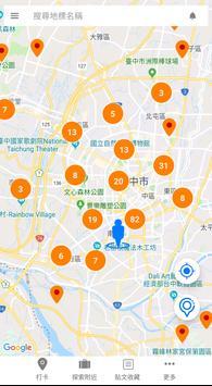 We-bike Map poster