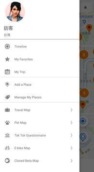 We-bike Map screenshot 1
