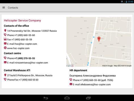 HSC screenshot 16