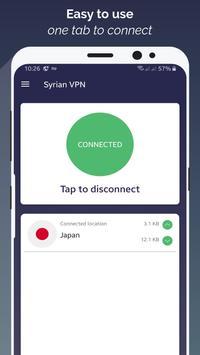 Quantum VPN screenshot 1