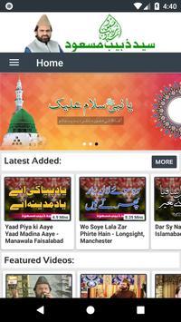 Syed Zabeeb Masood poster
