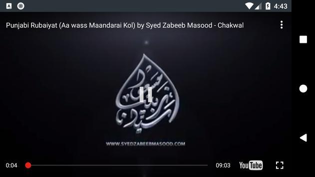 Syed Zabeeb Masood screenshot 3