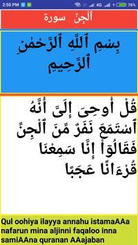 surah Al  jinn poster