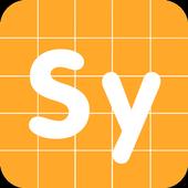 Symbolab Practice v2.7.1 (Premium) (Unlocked) (13.8 MB)