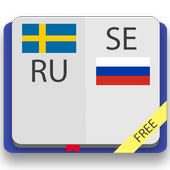 Шведско-русский и русско-шведский словарь icon