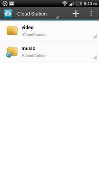 DS cloud screenshot 3