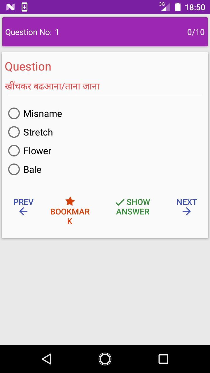Synonyms Antonyms One Word for Android - APK Download