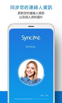 Sync.ME 截圖 3