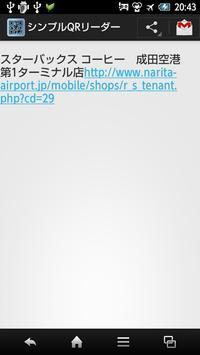 Simple QR reader screenshot 1