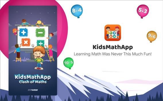 Kids Math App: New way of learning Maths screenshot 12
