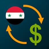 اسعار الدولار والذهب في سوريا logo