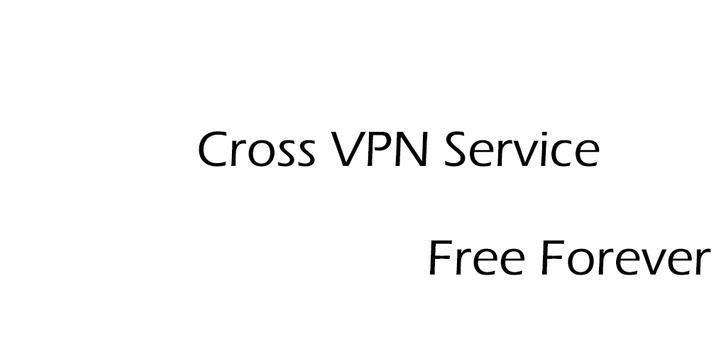CrossVPN 截图 3