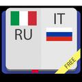 Итальянско-русский словарь Разговорник Грамматика