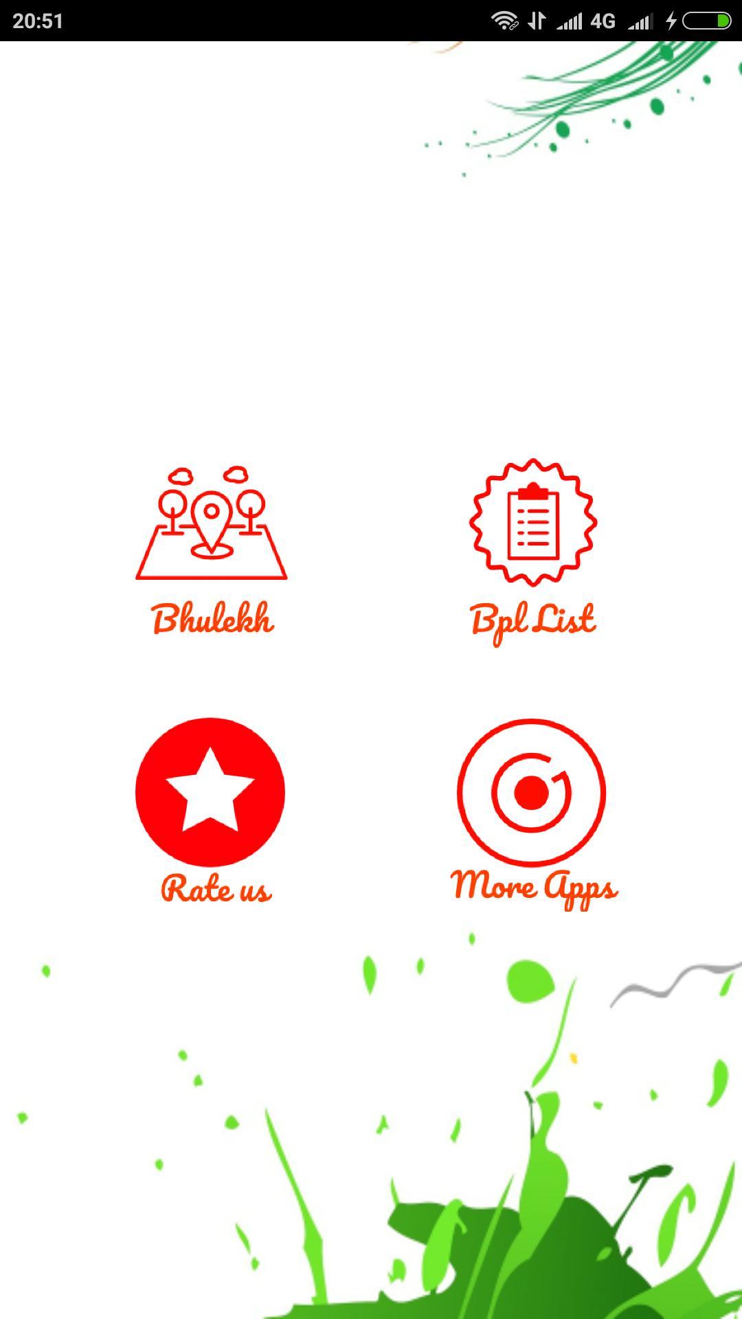 ಕರ್ನಾಟಕ ಭೂಮಿ - Karnataka Bhoomi Land Records poster
