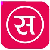 Sach Kahoon icon