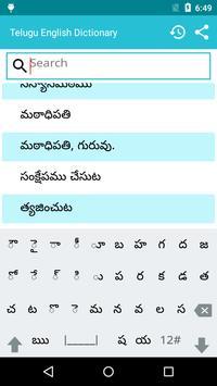 Telugu To English Dictionary poster