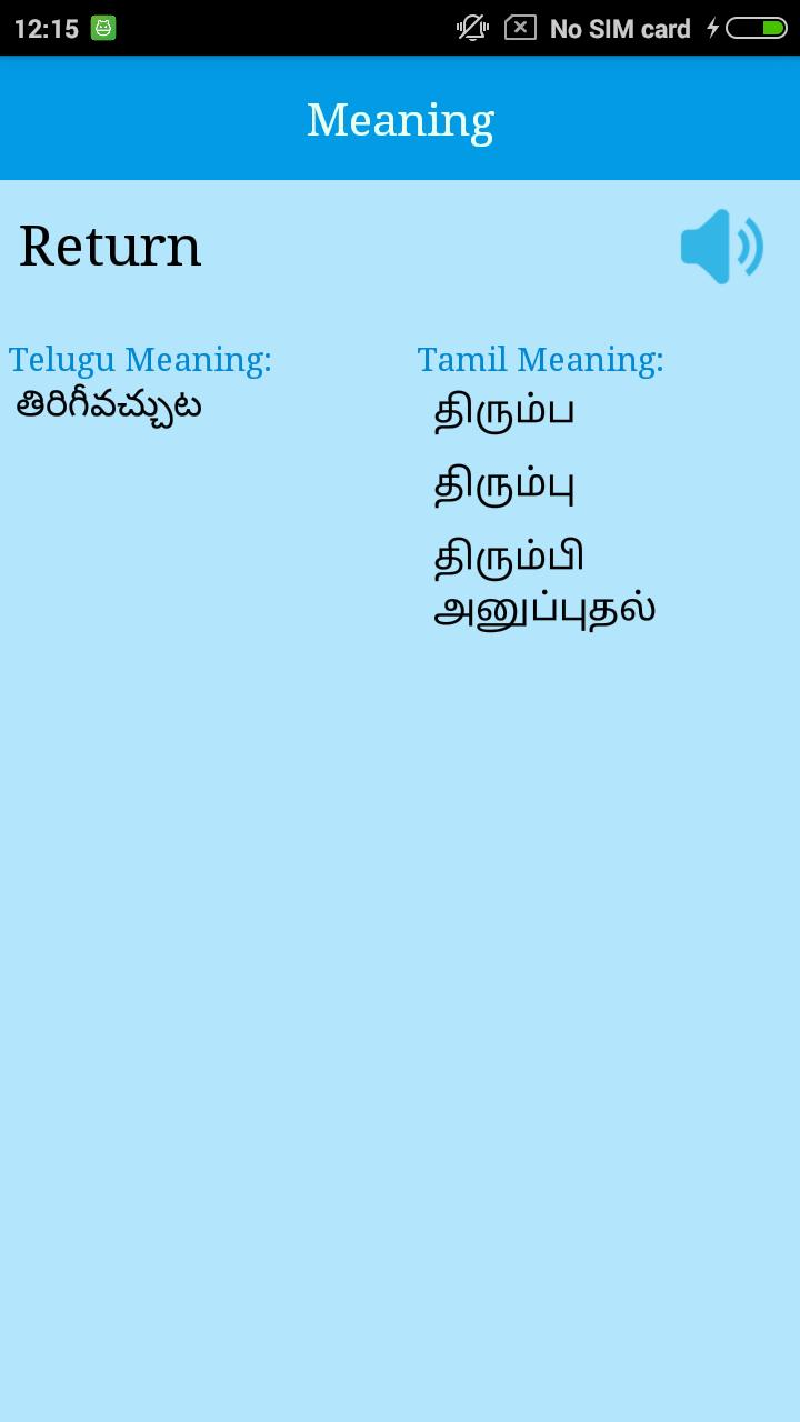 English To Telugu and Tamil for Android - APK Download