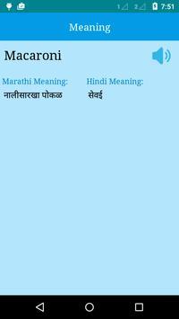 English to Marathi and Hindi screenshot 2