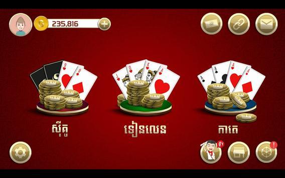 King of Cards Khmer Ekran Görüntüsü 12