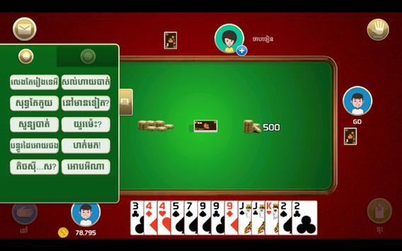 King of Cards Khmer Ekran Görüntüsü 13