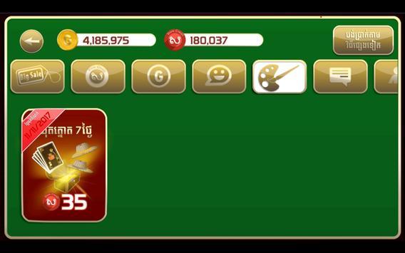 King of Cards Khmer Ekran Görüntüsü 16