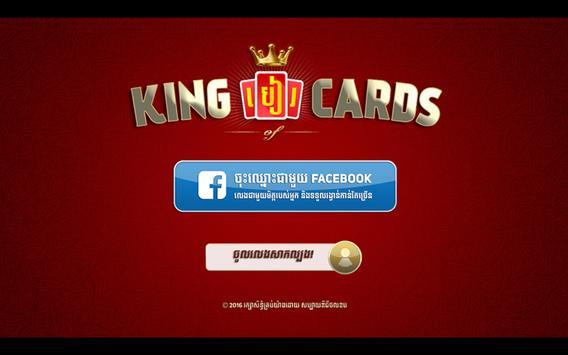 King of Cards Khmer Ekran Görüntüsü 17