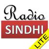 Radio Sindhi Zeichen