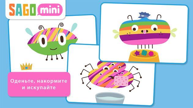 Sago Mini Bug Builder скриншот 3