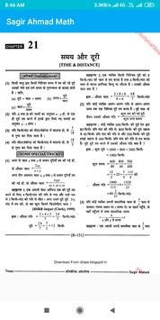 Math Book for Competitive Exams in Hindi screenshot 5