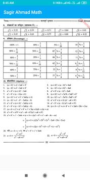 Math Book for Competitive Exams in Hindi screenshot 1
