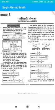 Math Book for Competitive Exams in Hindi screenshot 3
