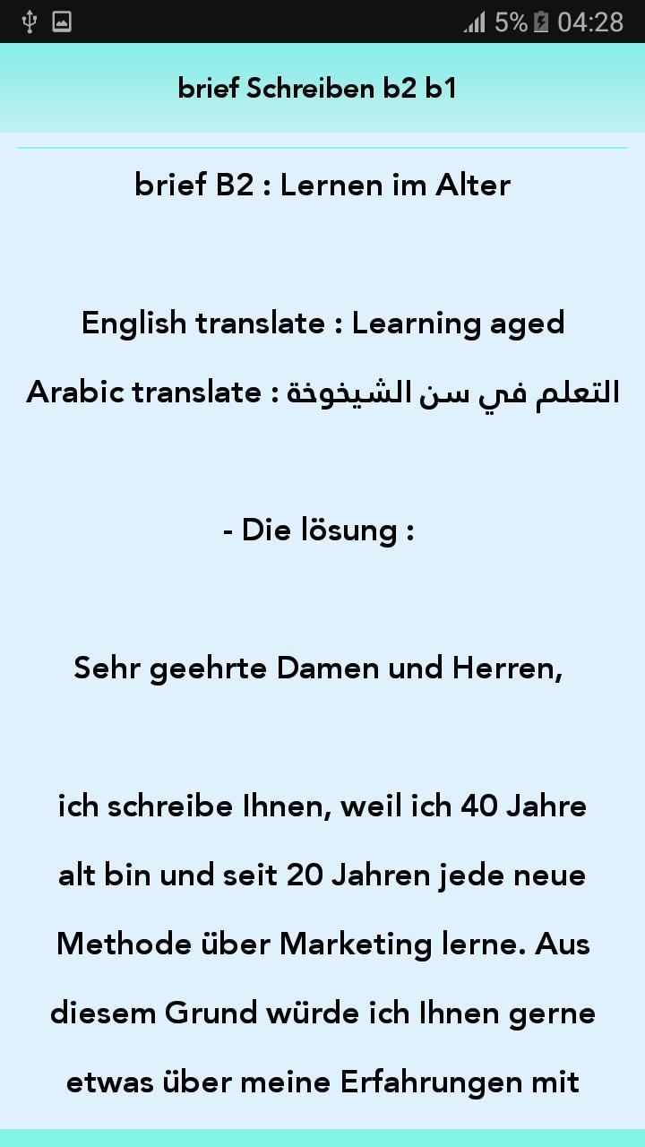 Brief Schreiben Deutsch B1 On The App Store