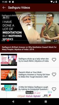 Sadhguru Videos screenshot 2