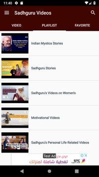 Sadhguru Videos screenshot 4