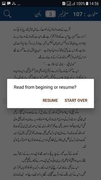 Nadi by Shamoil Ahmed - Urdu Novel screenshot 1
