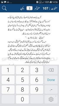 Nadi by Shamoil Ahmed - Urdu Novel screenshot 2