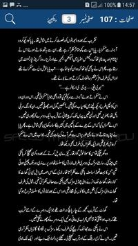 Nadi by Shamoil Ahmed - Urdu Novel screenshot 4