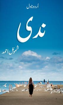 Nadi by Shamoil Ahmed - Urdu Novel screenshot 5