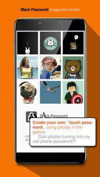 टच लॉक स्क्रीन-फ़ोटो सरल और मजबूत पासवर्ड होते हैं स्क्रीनशॉट 3