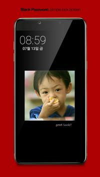 Touch Lock Screen- Easy & strong Black Password screenshot 1