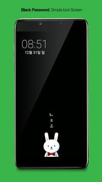 Touch Lock Screen- Easy & strong Black Password screenshot 2