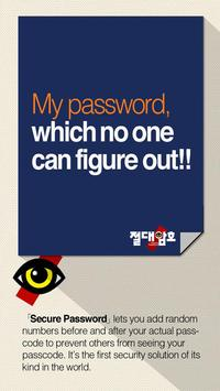 Secure Password poster