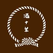 酒ナ羊 icon
