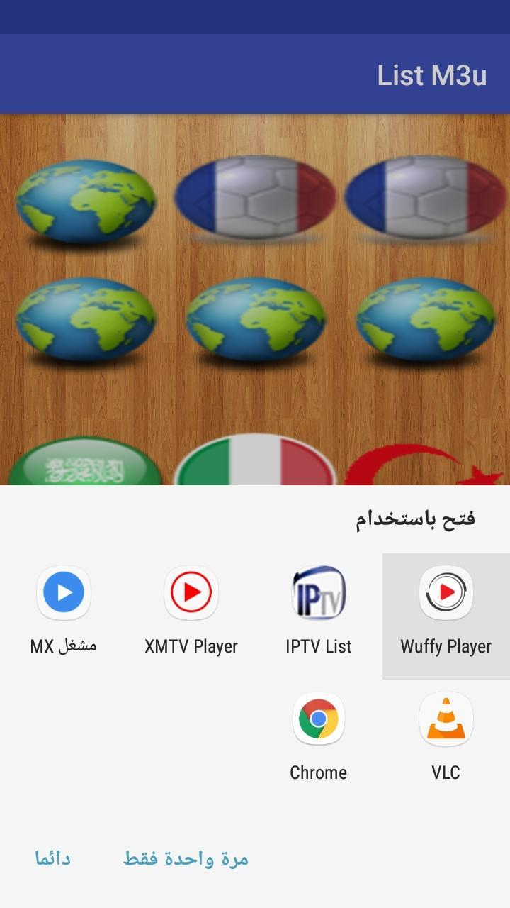 List M3u for Android - APK Download