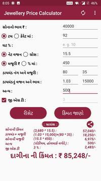 Jewellery Price Calculator screenshot 7