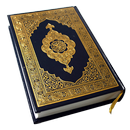 HOLY QURAN (Read Free) APK Android
